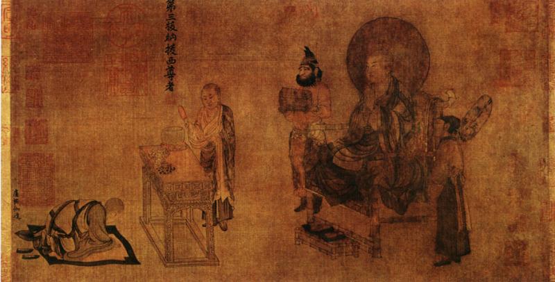 《六尊者像》卢棱伽