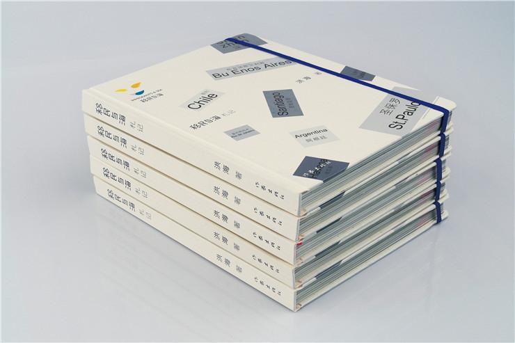 韩家英书籍设计欣赏
