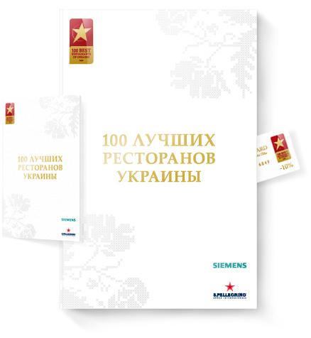 俄罗斯delamberg画册设计欣赏