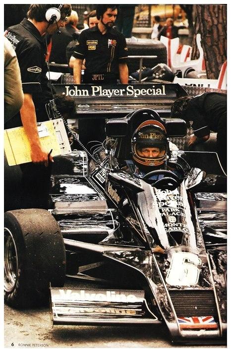 Lotus | F1