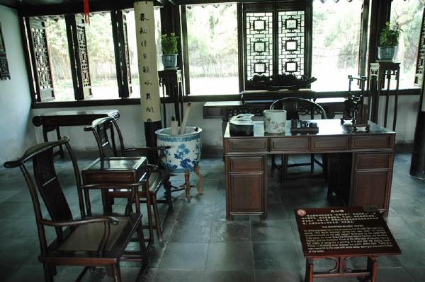 中国古典书房