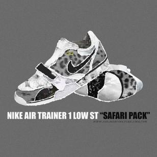 Sneaker Coolture