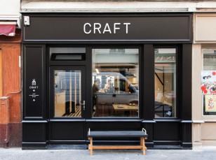 法国巴黎POOL咖啡馆