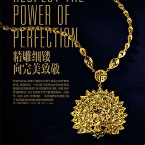 当顶级刺绣与精致黄金相遇 周大福精致黄金系列首饰图片