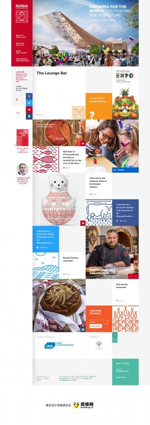 米兰世博会俄罗斯馆官方网站2015