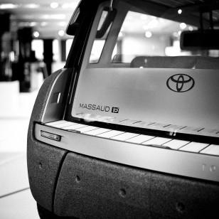 丰田概念车