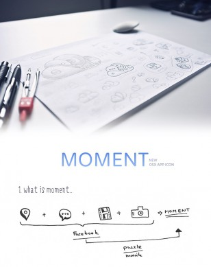 Moment Icon Design