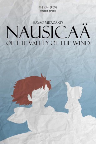 Nausicaä of the Valley of the Winds - Craig McKeown为吉卜力工作室设计的动画海报之《风之谷》