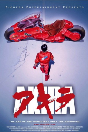Akira - 《阿基拉》电影海报