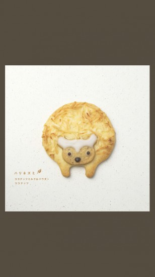 Henteco - 日本 Henteco 甜品店的动物造型饼干系列