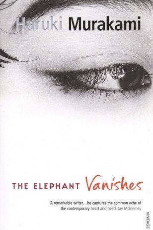 The Elephant Vanishes - 村上春树《象的失踪》英文版封面