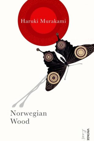 Norwegian Wood - 村上春树《挪威的森林》英文版封面