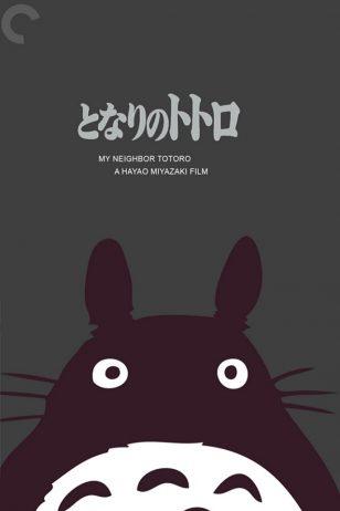 My Neighbor Totoro - 《龙猫》