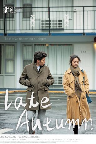 Late Autumn - 《晚秋》电影海报