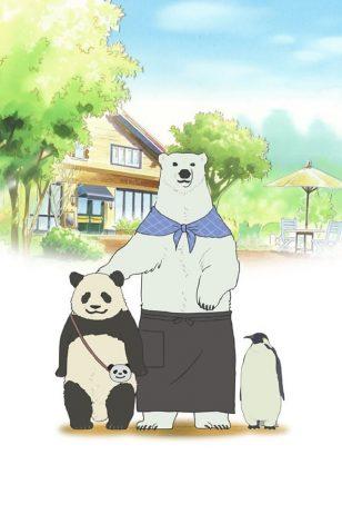 Shirokuma Cafe - 《白熊咖啡厅》动画海报