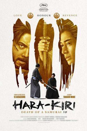 Hara-Kiri: Death of a Samurai - 《一命》电影海报