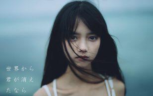 猫梓子日系美女胶片感写真