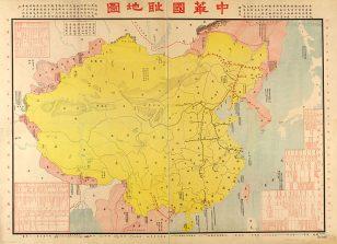 中华国耻地图(1929)