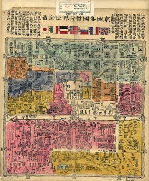 京城各国暂分界址全图(1900)