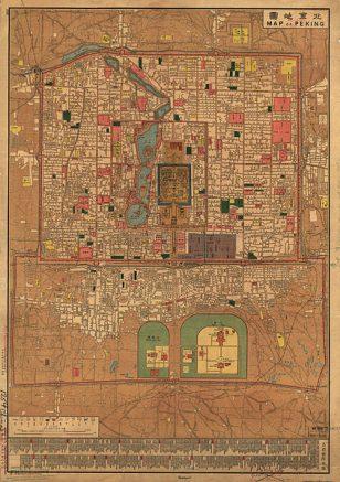 北京地图(1914)
