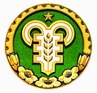 曾经的广州市市徽
