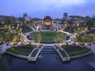 HBA武汉光谷花山希尔顿酒店