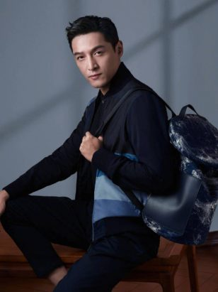 胡歌俊朗绅士范时尚大片写真图片