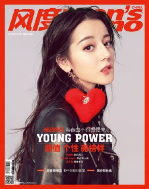迪丽热巴时尚杂志性感封面