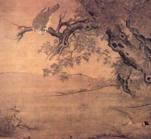 枫鹰雉鸡图