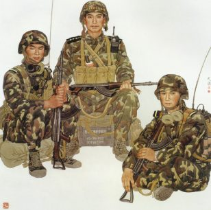 《兵》王天胜 1999年 纸本设色 180cmxl80cm 自藏