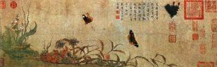 《写生蛱蝶图》 赵昌 卷纸本 没色 纵27.7厘米 横91厘米 北京故宫博物院藏