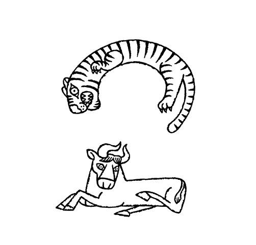 takeuma工作室创意阿拉伯数字设计