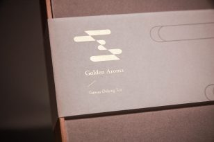 Golden Aroma台湾乌龙茶包装设计