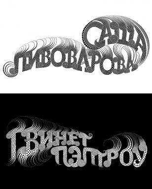 Tatler Russia Typography