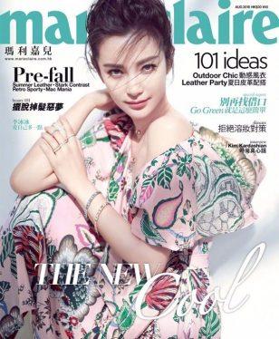 Tory Burch女装2018秋冬《Marie Claire》香港版杂志明星同款
