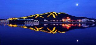 吉林龙潭山