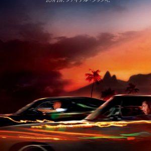 Fast Five - 《速度与激情5》电影海报