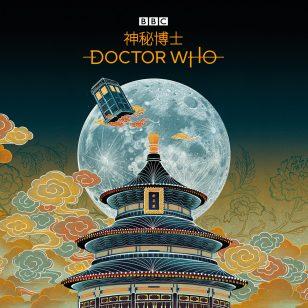 来自中国博士的TARDIS