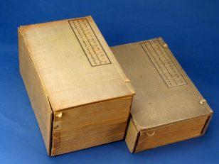 《满蒙汉三文合璧教科书》