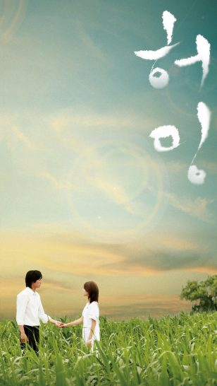 Humming - 《哼唱》电影海报