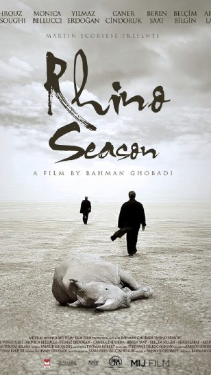Rhino Season - 《犀牛季节》电影海报
