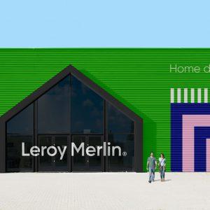 Leroy Merlin 乐华梅兰品牌视觉(概念版)