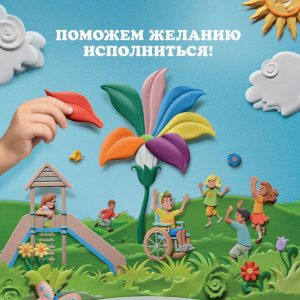 Paper sculptures created for McDonald's Happy Day from Russia.