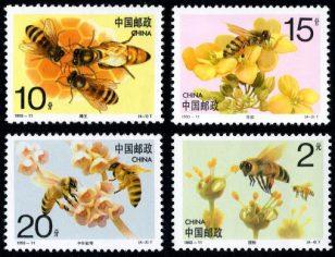 1993-11 《蜜蜂》特种邮票