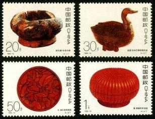 1993-14 《中国古代漆器》特种邮票