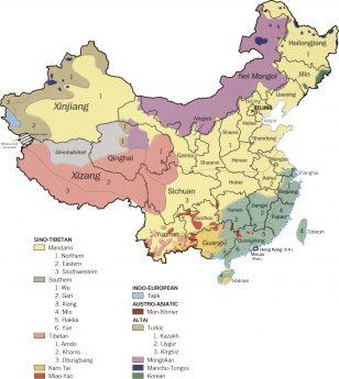 1990年中国民族语言群体地图