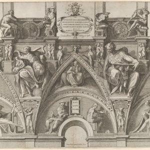 西斯廷教堂天花板的一部分,包括利比亚西比尔、先知丹尼尔、杰西、大卫和所罗门,西斯廷教堂拱顶的西比尔和先知。