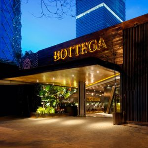 Bottega Restaurant&Dirty Laundry (印度尼西亚雅加达) Einstein&Associates