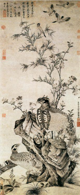 竹石集禽图 王渊