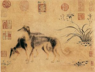 双犬图 朱瞻基